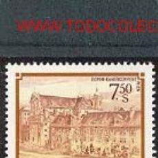 Sellos: AUSTRIA 1986. CONVENTO DE VIENA. Lote 260789535