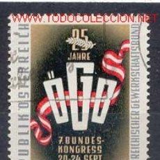 Sellos: AUSTRIA 1971. 7º CONGRESO DE LA FEDERACIÓN DE SINDICATO AUSTRIACA. Lote 262694895