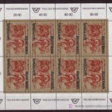 Sellos: AUSTRIA MP 1861*** - AÑO 1991 - DIA DEL SELLO. Lote 16254967