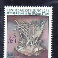 Sellos: AUSTRIA 1603 SIN CHARNELA, MINERAL, FLOR DE HIERRO / CRISTAL DE ARAGONITO/ EXPOSICION PROVINCIAL. Lote 293726148
