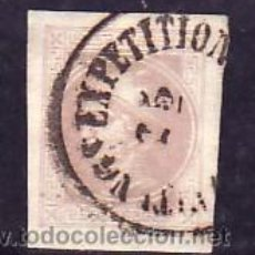 Sellos: AUSTRIA PERIODICO 10 TIPO II USADA, . Lote 11037561