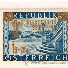 Sellos: AUSTRIA Nº 820 YVERT ET TELLIER 1953. Lote 24839647