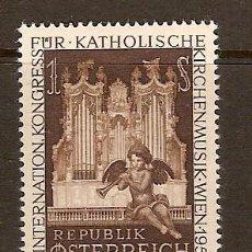 Sellos: AUSTRIA Nº 841 YVERT ET TELLIER 1954. Lote 9580362