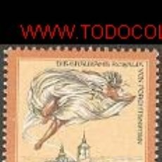 Sellos: AUSTRIA 1987. ARTE RELIJIOSO, ROSALIA DE FORCHTENSTEIN. Lote 260788920