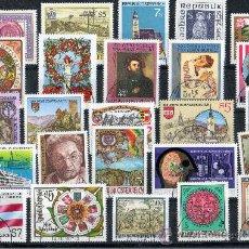 Sellos: AUSTRIA AÑO 1990 LOTE DE 25 SELLOS NUEVOS MATASELLADOS*º. Lote 27522358