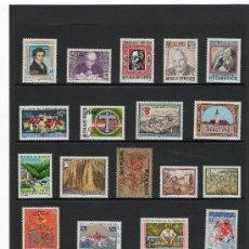 Sellos: AUSTRIA AÑO 1991 COMPLETO YV 1842/76*** + B 16*** (EN CARPETA OFICIAL DE CORREOS) (VER FOTOS). Lote 26505763