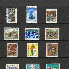 Sellos: AUSTRIA AÑO 1993 COMPLETO YV 2084/14*** (EN CARPETA OFICIAL DE CORREOS) (VER FOTOS). Lote 26505768