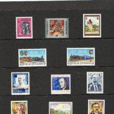 Sellos: AUSTRIA AÑO 1994 COMPLETO YV 2115/44*** (EN CARPETA OFICIAL DE CORREOS) (VER FOTOS). Lote 26505767