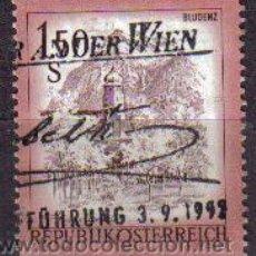 Sellos: AUSTRIA 1974 SCOTT 960 SELLO PAISAJE BLUNDENZ VORARLBERG USADO MICHEL 1439 YVERT1269 OSTERREICH AUTR. Lote 10834728