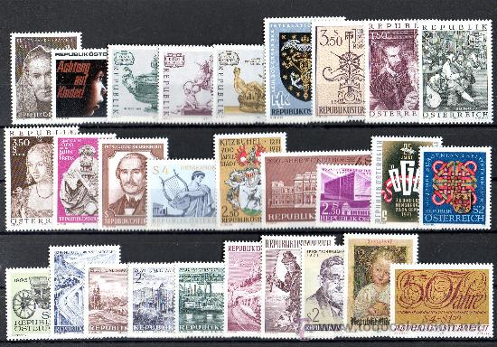 AUSTRIA AÑO 1971 COMPLETO NUEVO YV 1182/09*** (Sellos - Extranjero - Europa - Austria)
