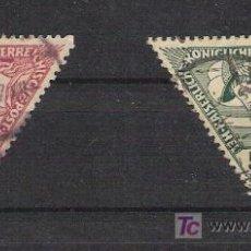Sellos: CLASICOS AUSTRIA - AÑO 1916 - CABEZA DE MERCURIO - URGENTES - SERIE COMPLETA - YVERT 25 Y 26. Lote 25681976