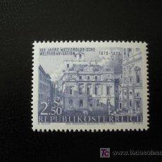 Sellos: AUSTRIA 1973 IVERT 1252 *** CENTENARIO ORGANIZACIÓN METEOROLOGICA MUNDIAL - PINTURA DE BELLOTTO. Lote 213260103