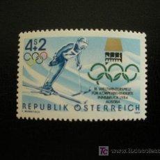 Sellos: AUSTRIA 1984 IVERT 1594 *** JUEGOS PARAOLIMPICOS DE INVIERNO INNSBRUCK - ESQUI. Lote 13707145