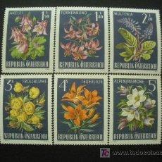 Sellos: AUSTRIA 1966 IVERT 1044/9 *** FLORA - FLORES DE LOS ALPES. Lote 13760136