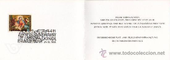 AUSTRIA AÑO 1993 TARJETA POSTAL DE NAVIDAD DEL SERVICIO FILATÉLICO CON MATASELLOS DÍA 24-12-1993 (Sellos - Extranjero - Europa - Austria)