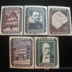 Sellos: AUSTRIA 1953 IVERT 822/6 *** RECONSTRUCCIÓN ESCUELA EVANGELICA DE VIENA . Lote 20988366