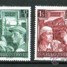 Sellos: AUSTRIA AÑO 1951 YV 794/97*** PRO-RECONSTRUCCIÓN - PROFESIONES. Lote 26555578