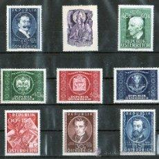 Sellos: AUSTRIA AÑO 1949 - LOTE DE 7 SERIES COMPLETAS NUEVAS*** PERSONAJES - ESCUDOS - SELLO SOBRE SELLO. Lote 26631806