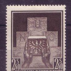 Sellos: AUSTRIA 858* - AÑO 1955 - ADMISIÓN DE AUSTRIA EN LAS NACIONES UNIDAS. Lote 14967292