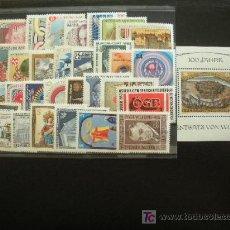 Sellos: AUSTRIA 1983 IVERT 1557/91 *** AÑO COMPLETO. Lote 20767874