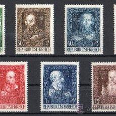 Sellos: AUSTRIA AÑO 1948 YV 732/38*** 80 ANVº CASA DE ARTISTAS EN VIENA - PERSONAJES - ARQUITECTURA. Lote 27371522