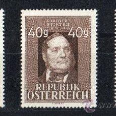 Sellos: AUSTRIA AÑO 1948 YV 694/94A/95*** POETAS - LITERATURA - PERSONAJES - MÚSICA - PINTURA . Lote 27401301