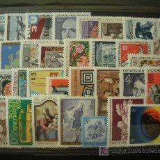 Sellos: AUSTRIA 1978 IVERT 1395/1425 *** AÑO COMPLETO. Lote 287491573