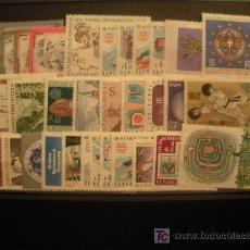 Sellos: AUSTRIA 1975 IVERT 1303/1334 *** AÑO COMPLETO. Lote 20767932