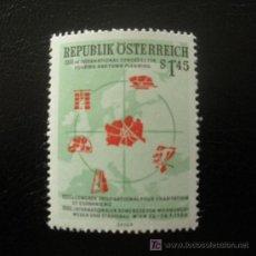 Sellos: AUSTRIA 1956 IVERT 860 *** 25 CONGRESO INTERNACIONAL DE URBANISMO - MAPA. Lote 17204353