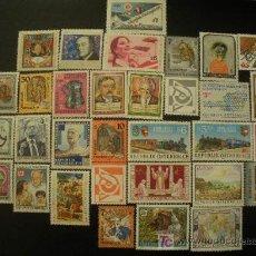 Sellos: AUSTRIA 1994 IVERT 1944/1973 *** AÑO COMPLETO. Lote 191650255