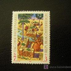 Sellos: AUSTRIA 1994 IVERT 1956 *** DÍA DEL SELLO. Lote 19459335