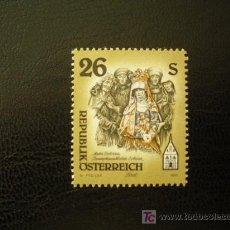 Sellos: AUSTRIA 1995 IVERT 1999 *** ABADÍAS Y MONASTERIOS DE AUSTRIA - MONASTERIO FRANCISCANO DE SCHWAZ . Lote 20809370
