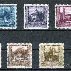 Sellos: AUSTRIA AÑO 1923 YV 304/12* CIUDADES AUSTRIACAS - VISTAS Y PAISAJES - TURISMO - ARQUITECTURA. Lote 27284768