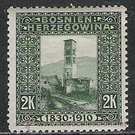 1744-ANTIGUO SELLO CLAVE AUSTRIA AREA BOSNIA AÑO 1910 Nº59.VALOR 33,50€ NUEVO * (Sellos - Extranjero - Europa - Austria)