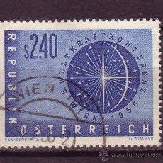 Sellos: AUSTRIA 859 - AÑO 1956 - 5ª CONFERENCIA MUNDIAL DE LA ENERGÍA, EN VIENA. Lote 21129320