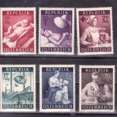 Sellos: AUSTRIA 832/7 CON CHARNELA, MEDICINA, SALUD PUBLICA, . Lote 21401546