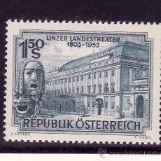 Sellos: AUSTRIA 821 CON CHARNELA, 150º ANIVERSARIO DEL TEATRO MUNICIPAL DE LINZ . Lote 21401582