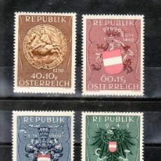 Sellos: AUSTRIA 773/6 CON CHARNELA, ESCUDOS, PRISIONEROS DE GUERRA, . Lote 21402391