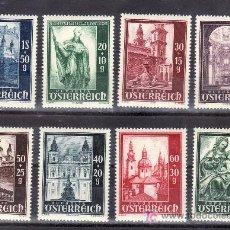 Sellos: AUSTRIA 755/62 CON CHARNELA, FONDOS PARA LA RECONSTRUCCION DE LA CATEDRAL DE SALZBOURG. Lote 21402775