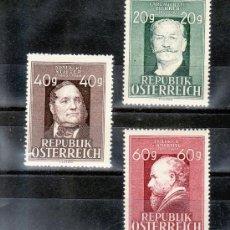 Sellos: AUSTRIA 694/5, 694A CON CHARNELA, MUSICA, COMPOSITOR, POETA, PINTURA, PINTOR, . Lote 21402906