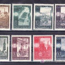 Sellos: AUSTRIA 666/73 SIN CHARNELA, FERIA DE LA PRIMAVERA EN VIENA, COSECHA, MADERA, MINAS DE CARBON, . Lote 21402974