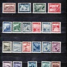 Sellos: AUSTRIA 600/32 CON CHARNELA, VISTAS, . Lote 21416235