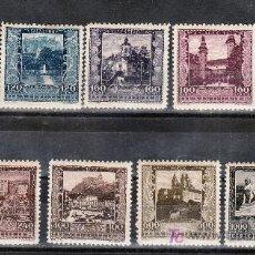 Sellos: AUSTRIA 304/12 CON CHARNELA, VISTAS, BREGENZ, SALZBOURG, EISENSTADT, KIAGENFURT, INNSBRUCK, LINZ,. Lote 21416840
