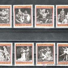 Sellos: AUSTRIA 1124/31 CON CHARNELA, MUSICA, CENTENARIO DE LA OPERA DE VIENA,. Lote 21363944