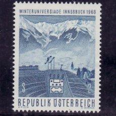 Sellos: AUSTRIA 1090 SIN CHARNELA, DEPORTE, UNIVERSIADAS DE INVIERNO EN INNSBRUCK . Lote 21364304