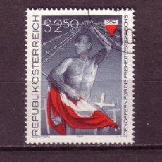 Sellos: AUSTRIA 1388 - AÑO 1977 - HOMENAJE A LAS VICTIMAS DE LA LUCHA POR LA LIBERTAD NACIONAL. Lote 21362087