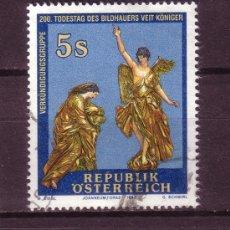 Sellos: AUSTRIA 1911 - AÑO 1992 - BICENTENARIO DE LA MUERTE DEL ESCULTOR VEIT KONIGER. Lote 21362256