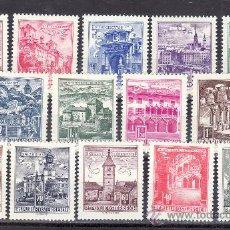 Sellos: AUSTRIA 950B/9BA SIN CHARNELA, MONUMENTOS Y EDIFICIOS, . Lote 26525875