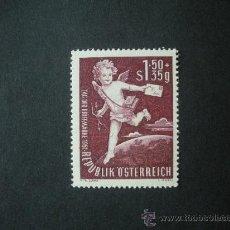 Sellos: AUSTRIA 1952 IVERT 812 *** DÍA DEL SELLO - MENSAJERO DEL DIOS DEL AMOR. Lote 24662534