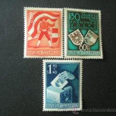 Sellos: AUSTRIA 1950 IVERT 788/90 * 30 ANIVERSARIO DEL PLEBISCITO CARINTHIAN. Lote 27180294